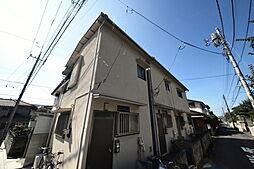 小松荘 中号