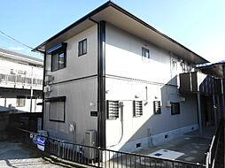 植村アパート[2階]の外観