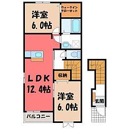 栃木県宇都宮市若草3丁目の賃貸アパートの間取り