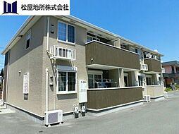 愛知県豊橋市緑ケ丘2丁目の賃貸アパートの外観