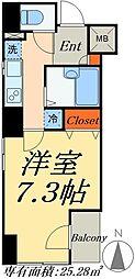 津田ビル[6階]の間取り