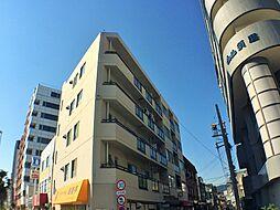 久保田マンション[5階]の外観