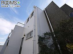 玉川学園前駅 3.3万円