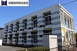 愛知県豊川市一宮町宮前の賃貸アパートの外観