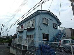 栃木県宇都宮市東町の賃貸アパートの外観