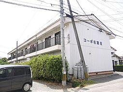 コーポ若葉荘[101号室]の外観