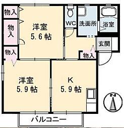 ジョワイユマーサ A[2階]の間取り