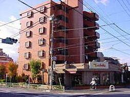 第3みなもとマンション[6階]の外観