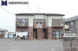 愛知県豊川市東豊町1丁目の賃貸アパートの外観
