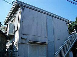 神奈川県横浜市南区中里2丁目の賃貸アパートの外観