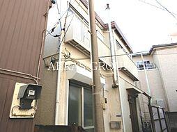 荏原中延駅 18.9万円
