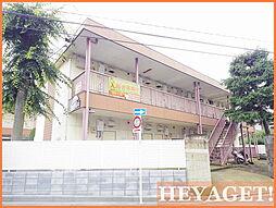 東京都立川市錦町5の賃貸マンションの外観