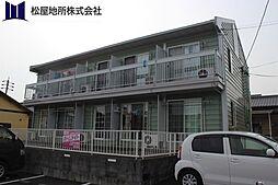 御油駅 2.5万円