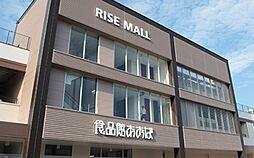 神奈川県綾瀬市落合北4丁目の賃貸アパートの外観