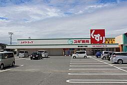 愛知県豊橋市菰口町2丁目の賃貸アパートの外観