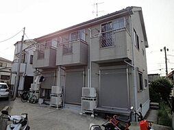 ライフピア和田[104号室]の外観