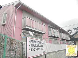 千葉県市川市若宮3丁目の賃貸アパートの外観