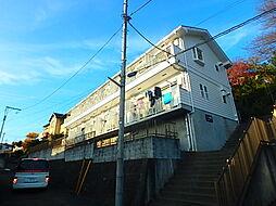 アメニティ南陽台[2階]の外観
