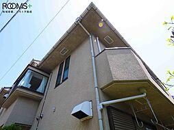 東京都杉並区浜田山1丁目の賃貸アパートの外観
