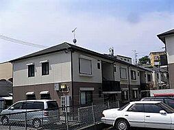 兵庫県神戸市長田区西山町3丁目の賃貸アパートの外観