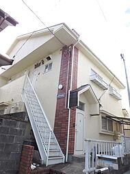 平山城址公園駅 3.2万円