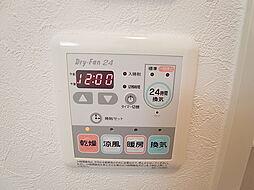 ペイ・ヴィラージュの浴室乾燥暖房付きです