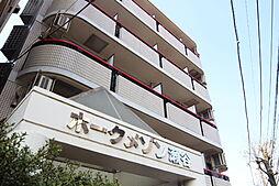瀬谷駅 3.1万円