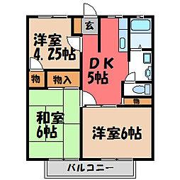 栃木県塩谷郡高根沢町大字宝積寺の賃貸アパートの間取り