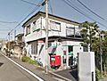 世田谷桜郵便局...