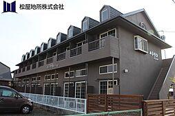 愛知県豊橋市平川本町1丁目の賃貸アパートの外観