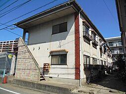 箱崎駅 2.3万円
