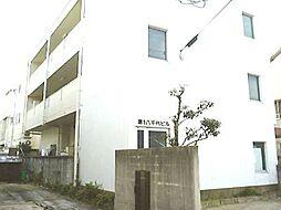 八千代ビル[303号室]の外観
