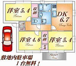 フレール奥須磨[2階]の間取り