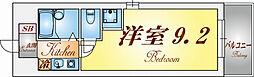 ライオンズプラザオータニ神戸[3階]の間取り