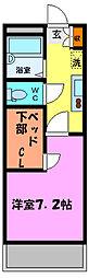 エスポワール桜木町[2階]の間取り