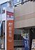 周辺,1DK,面積28.28m2,賃料6.9万円,西武池袋線 中村橋駅 徒歩10分,西武有楽町線 練馬駅 徒歩15分,東京都練馬区中村2丁目14-15