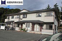 愛知県豊橋市多米東町2丁目の賃貸アパートの外観
