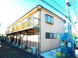 東京都多摩市連光寺2の賃貸アパートの外観