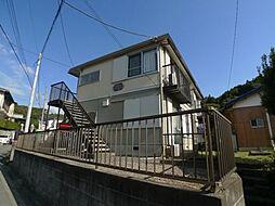 逗子駅 4.7万円