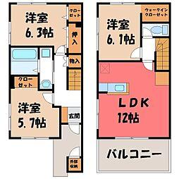[テラスハウス] 栃木県真岡市熊倉町 の賃貸【/】の間取り