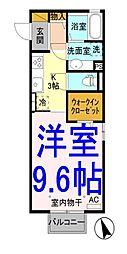 D-room川木谷[2階]の間取り