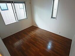 ペイ・ヴィラージュの洋室、2面採光