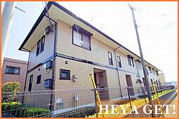 [テラスハウス] 東京都昭島市大神町2丁目 の賃貸【/】の外観