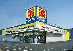 [テラスハウス] 神奈川県横浜市瀬谷区瀬谷1丁目 の賃貸【/】の外観