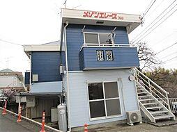 【敷金礼金0円!】小田急小田原線 鶴川駅 バス4分 バス停下車 ...