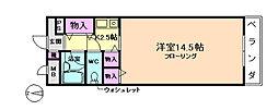 ユニバーサルマンション[2階]の間取り