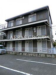 清瀬駅 4.5万円