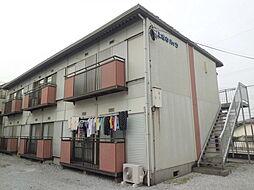 埼玉県入間市鍵山2丁目の賃貸アパートの外観