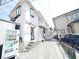 戸塚駅 2.9万円