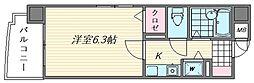 ライオンズマンション県庁東[7階]の間取り